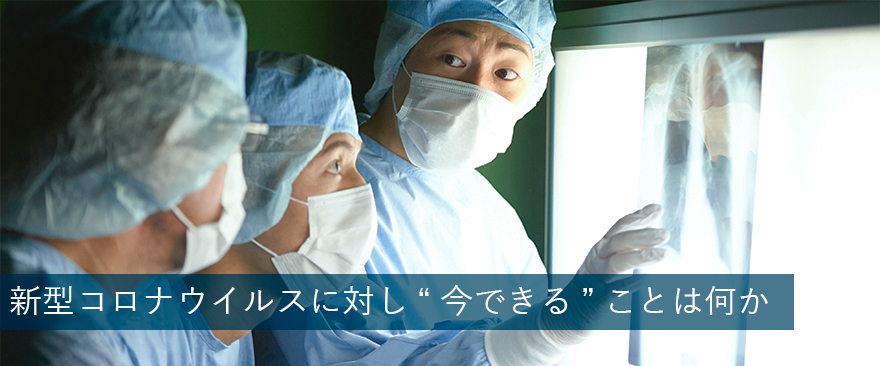 病院 総合 湘南 コロナ 東部