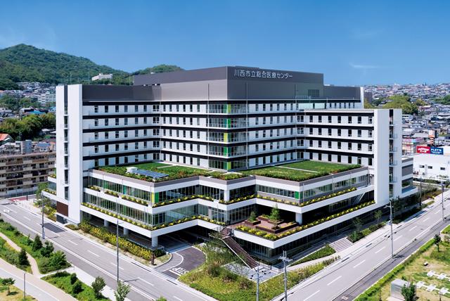 川西市立総合医療センター