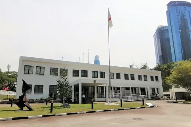 在マレーシア日本国大使館
